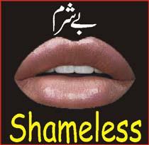shameless jtnonline