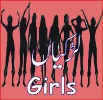 Girls jtnonline