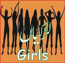 Girls jtnonline1