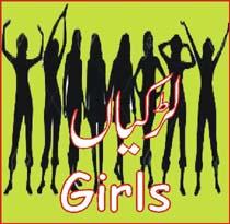 Girls jtnonline3