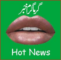 hot news jtnonline