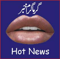 hot news jtnonline1