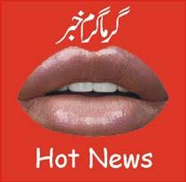 hot news jtnonline2