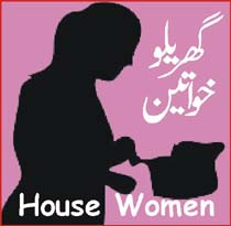 House women jtnonline1