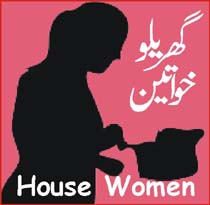 House women jtnonline2