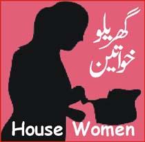 House women jtnonline2
