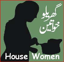 House women jtnonline3