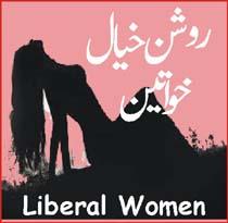 liberal women jtnonline2