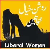 liberal women jtnonline3