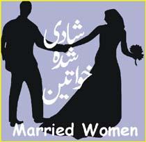 Married women jtnonline