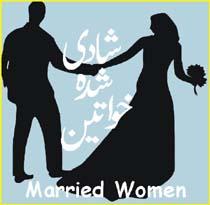 Married women jtnonline1