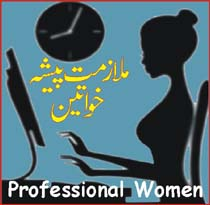 Professional women jtnonline