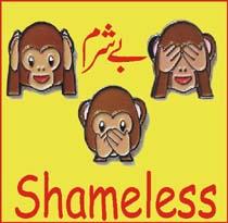 shameless jtnonline2