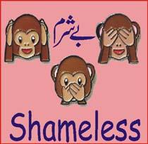shameless jtnonline3