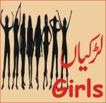 girls jtn2