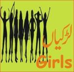 girls jtn3