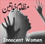 innocent women jtn 1