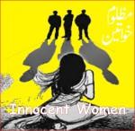 innocent women jtn5