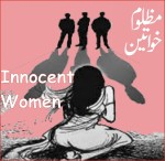 jtn innocent women7