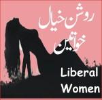 liberal women jtn2