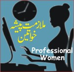 professional women jtn