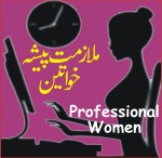 professional women jtn3