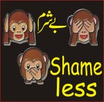 shame less women jtn