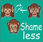 shame less women jtn1