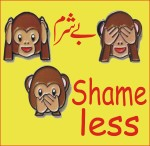shame less women jtn2