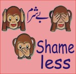 shame less women jtn3