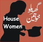 working women jtn2